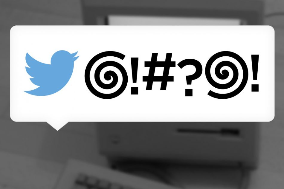 Is The Hashtag Part Of A Swear Word? - Tidal Wave Marketing